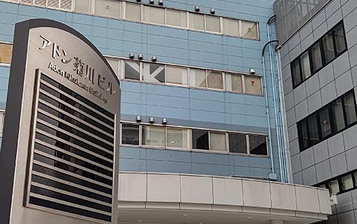 東京店の外観写真